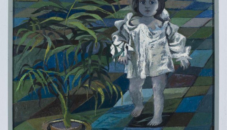 Ghitta Caiserman – First Steps, 1956